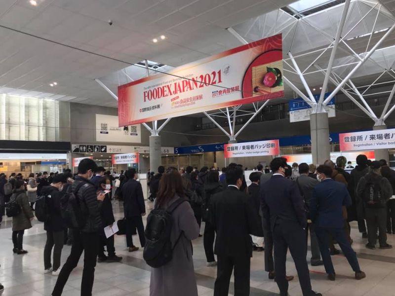 tương ớt chinsu nổi bật tại Foodex Japan 2021