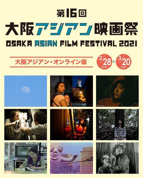 chị chị em em giành chiến thắng tại Osaka Asian Film Festival 2021