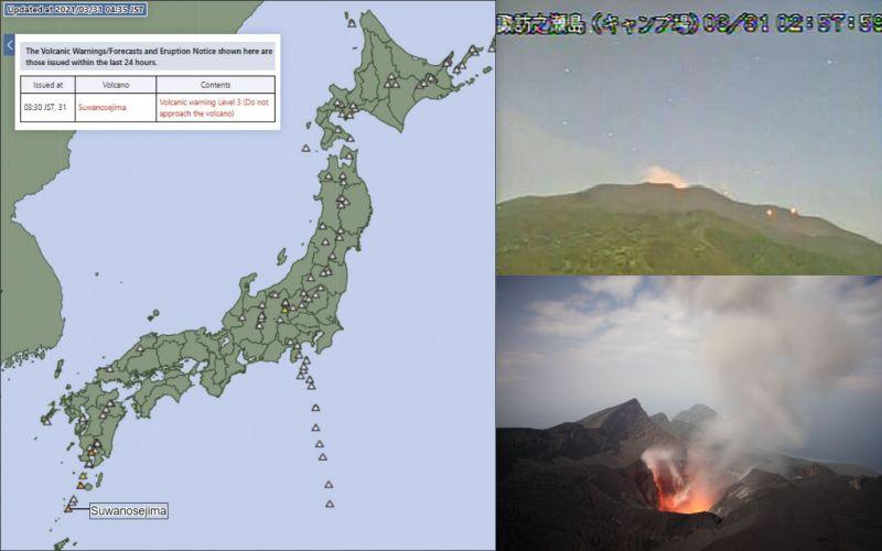 núi lửa Suwanose phun trào