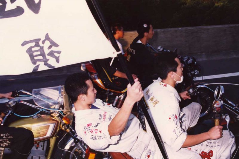bosozoku các cuộc đua xe khét tiếng Nhật Bản một thời