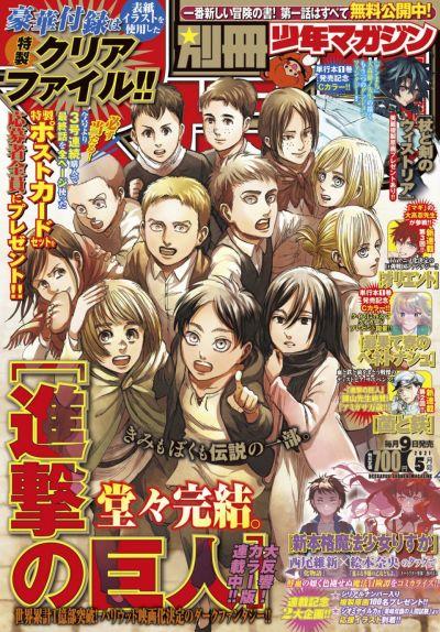 manga attack on titan kết thúc
