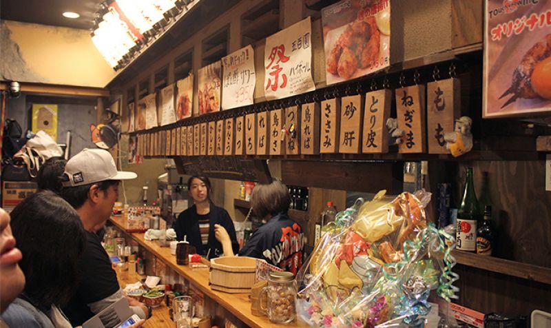 tachinomi quán bar đứng