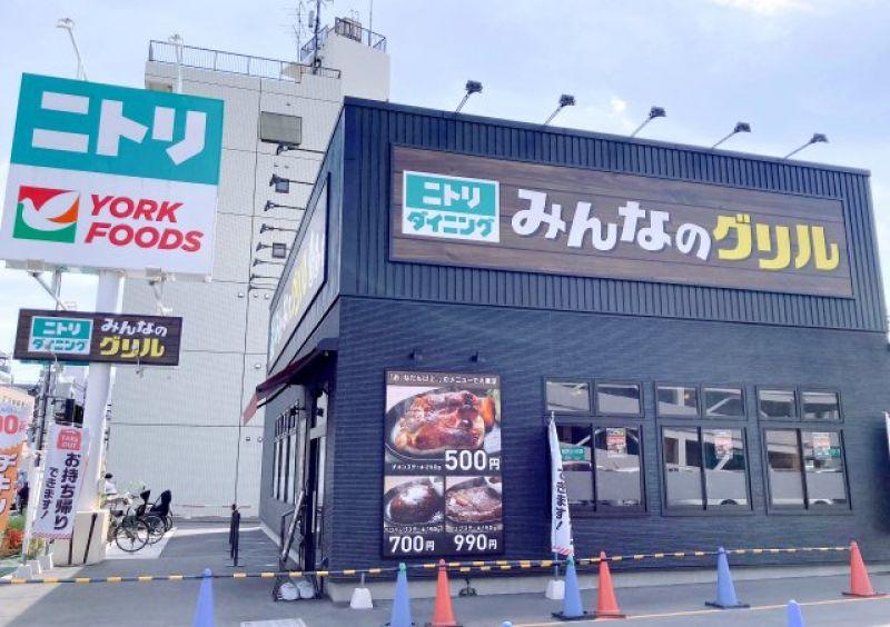 thương hiệu nội thất Nitori khai trương nhà hàng tại Nhật