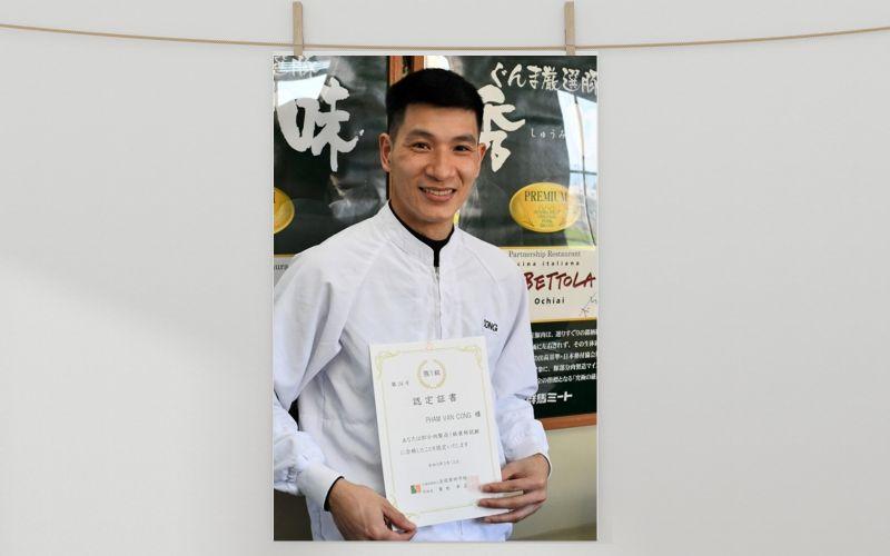 người Việt đầu tiên đỗ kỳ thi chế biến thịt cấp 1 tại Nhật