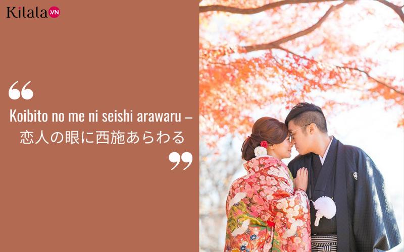 6 thành ngữ tiếng Nhật về tình yêu khiến bạn ngỡ ngàng