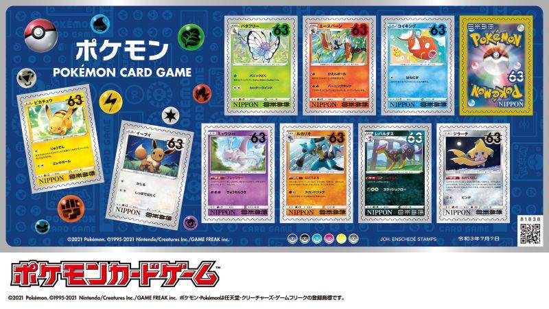 3 bộ tem pokemon giá hơn 5000 yên sắp ra mắt tại Nhật Bản