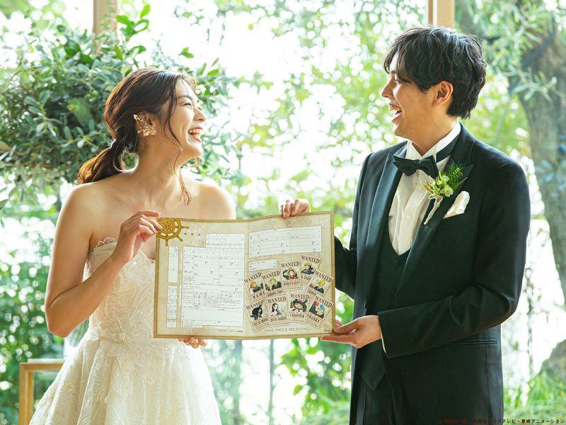 đám cưới One Piece đầu tiên tại Nhật Bản