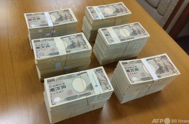 cụ ông bí ẩn quyên góp 60 triệu yên tiền tiết kiệm cả đời