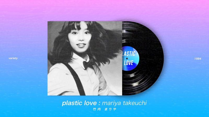mariya takeuchi tượng đài của dòng nhạc city pop