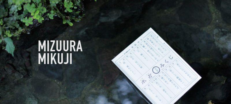 mizuura mikuji quẻ bói nước độc đáo của Nhật Bản