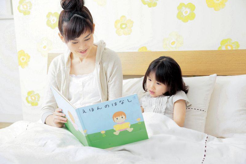 Truyện Ehon trong gia đình Nhật