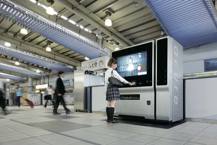 máy bán hàng tự động ở Nhật