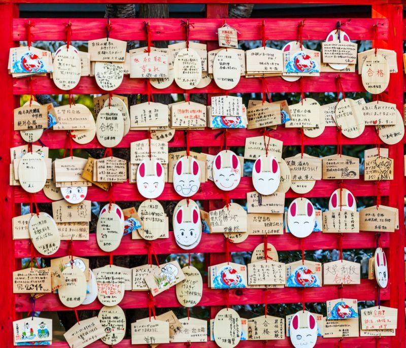 thẻ gỗ Ema