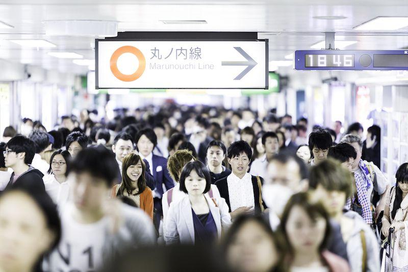 ga điện ngầm Senkawa